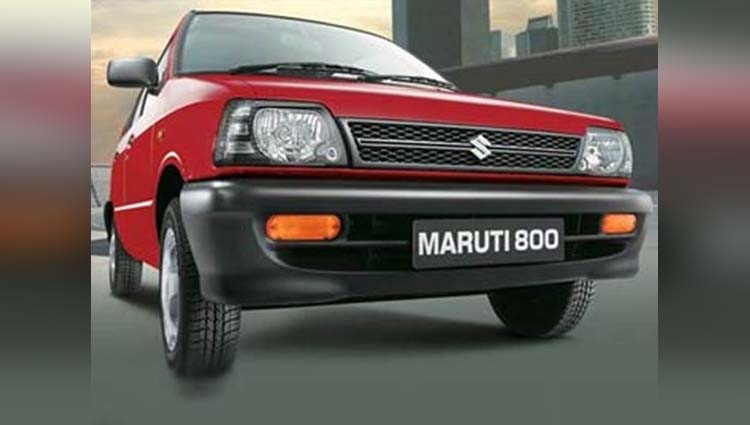 maruti 800 favourite car of india
