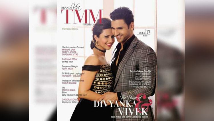 Divyanka Tripathi And Vivek Dahiya Spread Their Charm On The Cover Of Ttm Magazine