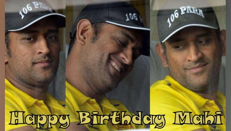 Mahendra Singh Dhoni happy birthday