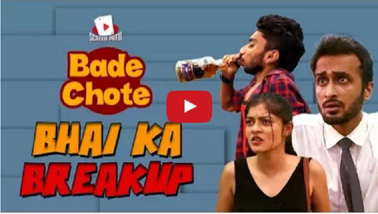 Screen Patti Bade Chote Bhai Ka Breakup