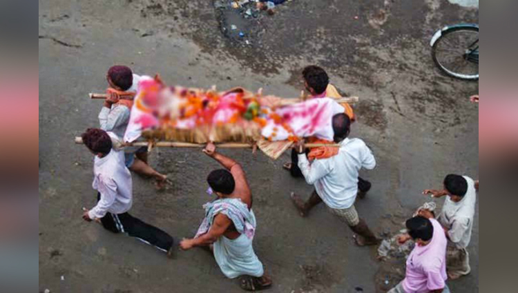 Weird indian rituals