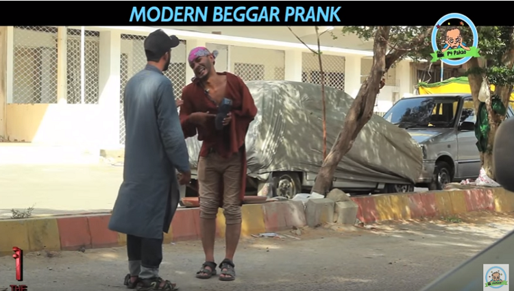Modern Beggar Prank By Ahmed Khan In P4 Pakao