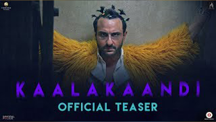 saifs movie kalakandi official teaser and first look out