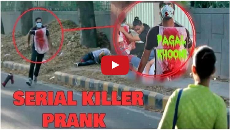 SERIAL KILLER prank video