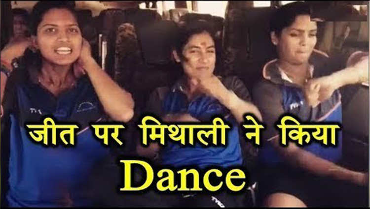 mithali raj indian women cricket team dance viral video with team