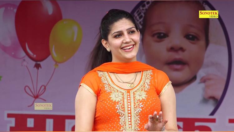Sapna New Dance Video Viral