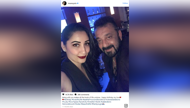 sanjay dutt's birthday