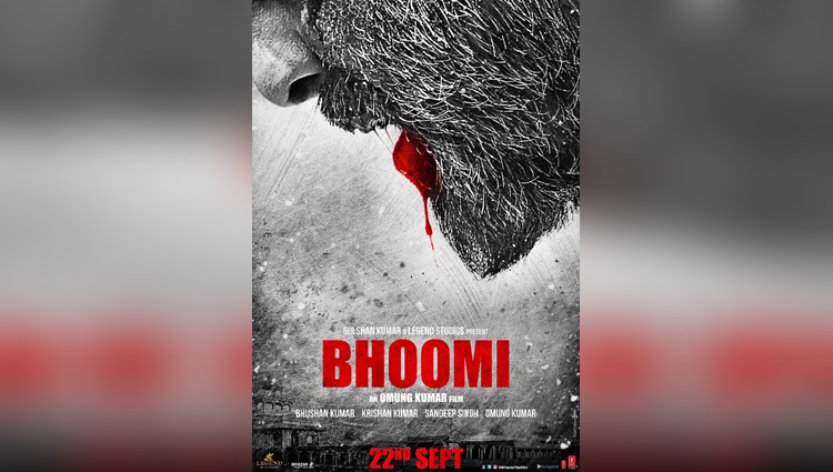 Sanjay Dutts Bhoomi first look poster is out