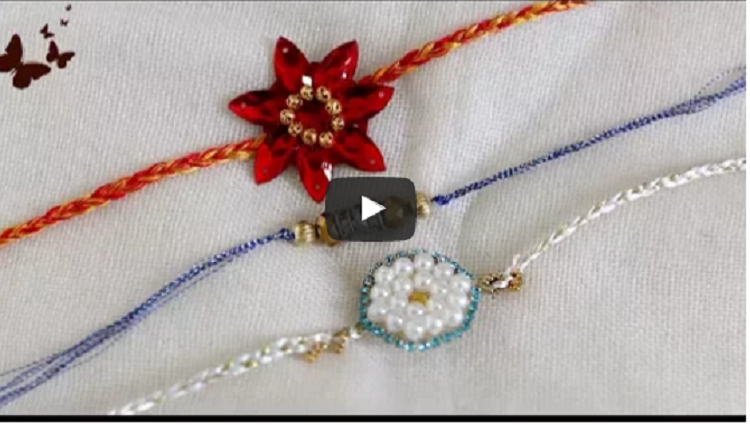 How To Make Rakhi At Home Rakhi ideas