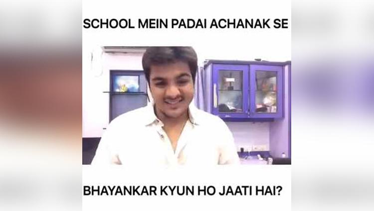 School Mein Padai Achanak Se Bhayankar Kyun Ho Jati Hai Ashish chanchlani