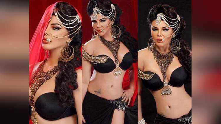 Rakhi Sawant Shared Bold Photos On Social Media, Fans Gave Fictitious Abuse