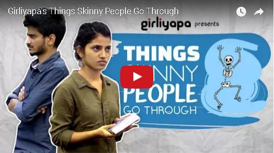 Things Skinny People Go Through