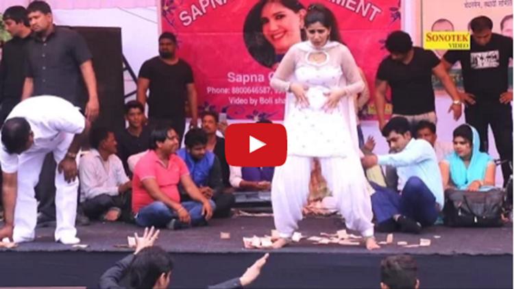 Sapna Chaudhary Hot dance video