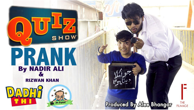 Quiz Show Prank By Nadir Ali and Rizwan in P4 Pakao