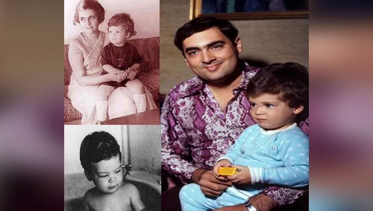 Rahul Gandhi Happy Birthday