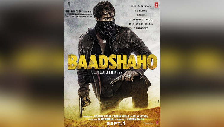 Baadshaho First Look: Ajay Devgn-starrer Promises a Lot of action