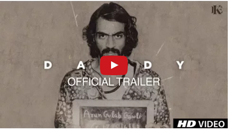 Daddy Official Trailer