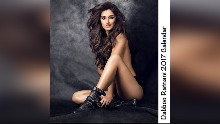 Disha Patani viral photos