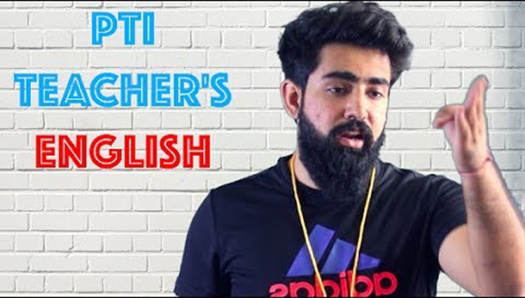 pti teachers broken english