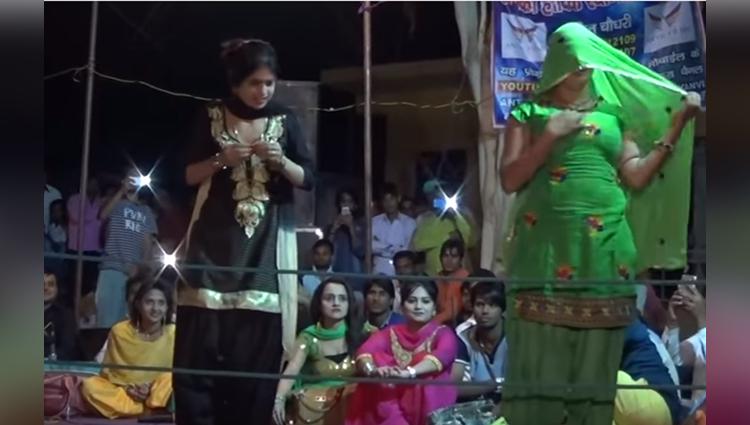 Gori Rani Hot Sexy Dance
