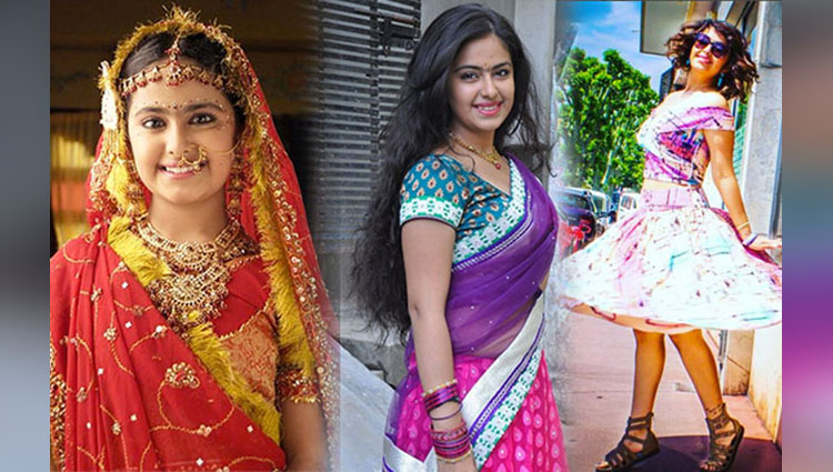 Happy Birthday Avika Gor
