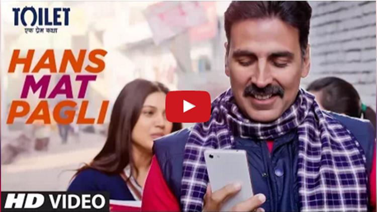 Toilet Ek Prem Katha latest song Hans Mat Pagli pyar ho jayega