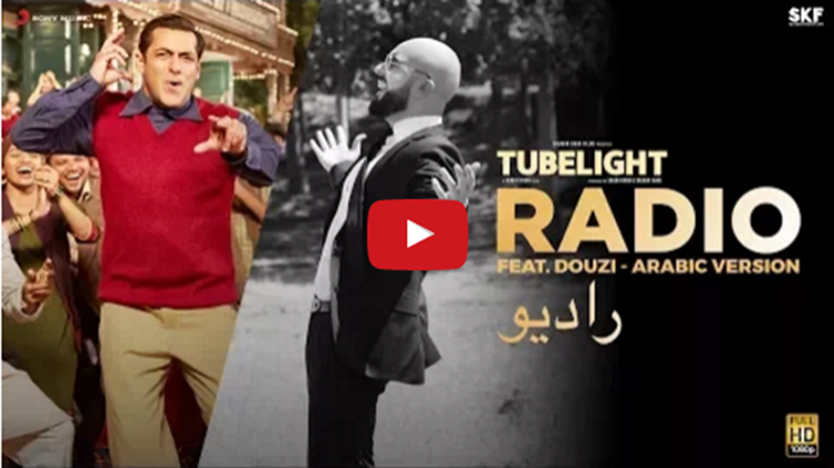 Tubelight RADIO arabic version