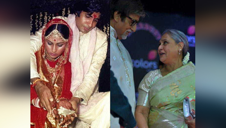 amitabh jaya marriage anniversary