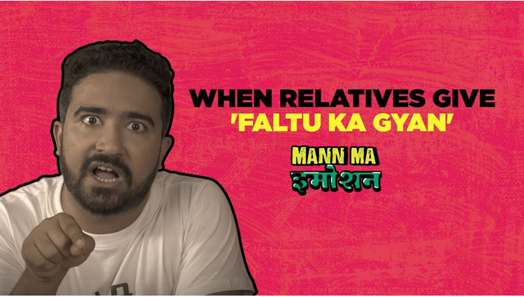 When Relatives Give You Faltu Ka Gyan | Mann Ma Emotion