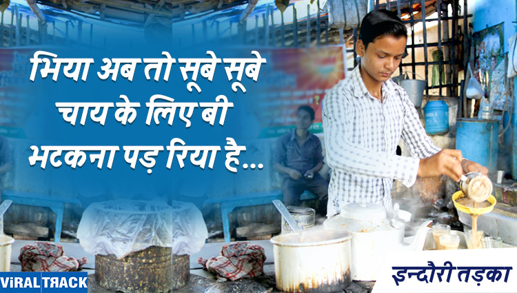 indori tadka everyone walk in the morning for milk