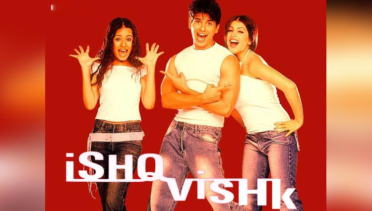 ishq vishq actress shenaz treasurywala is having fun in greece