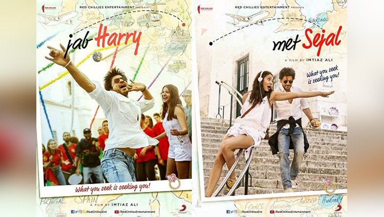 shahrukh khan, anushka sharma jab harry met sejal first look