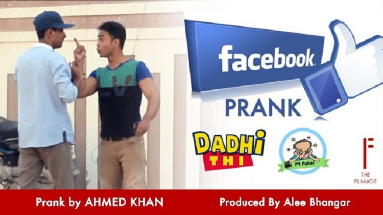 facebook funny prank by ahmed khan