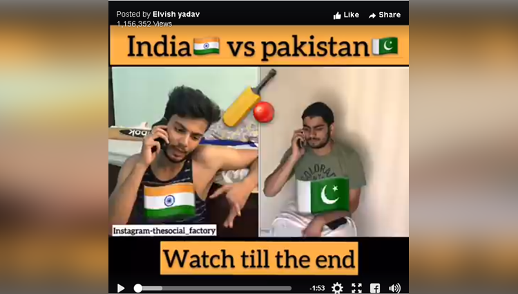 india vs pakistan 4 june 2017
