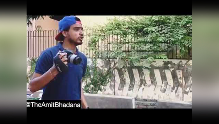ajka ka youth amit bhadana latest funny vines 2017