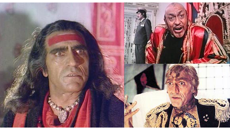 happy birthday Amrish Puri
