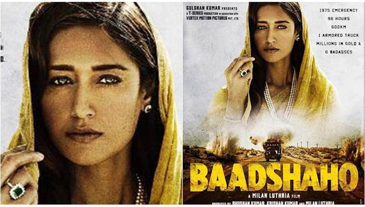 New Poster Of 'Baadshaho' Released, See Star's Special Style Here