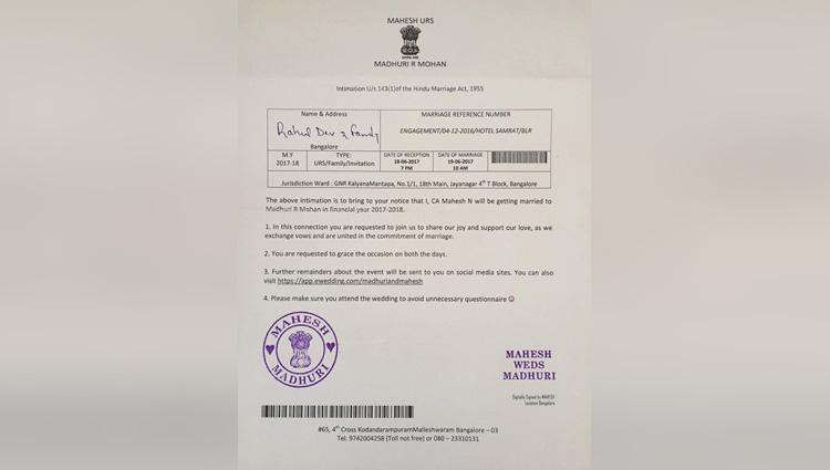 Marriage invitation like income tax notice