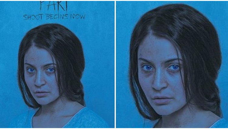 Anushka Sharma will appear in 'Pari' in a scary look, poster released