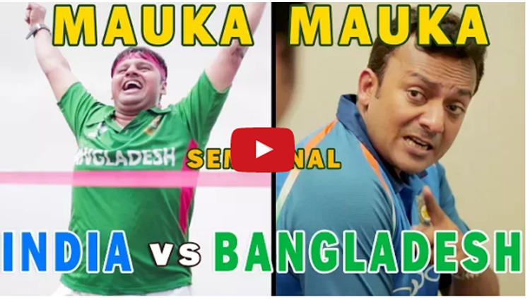 Mauka Mauka India vs Bangladesh Champions Trophy 2017