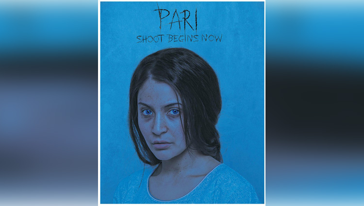 Pari first look poster Anushka Sharma releases haunting first look of