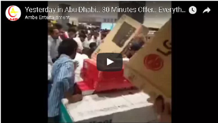 Yesterday in Abu Dhabi 30 Minutes Offer Everything For Free In Lulu Mall