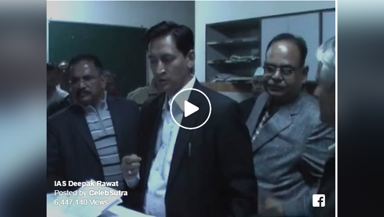 nainital government hospital viral video