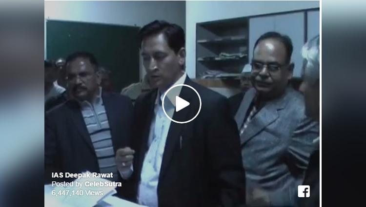 nainital government hospital viral video