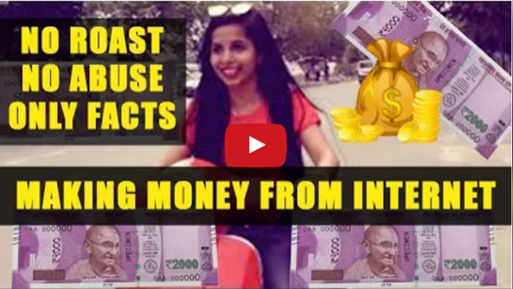Everything About Dhinchak Pooja