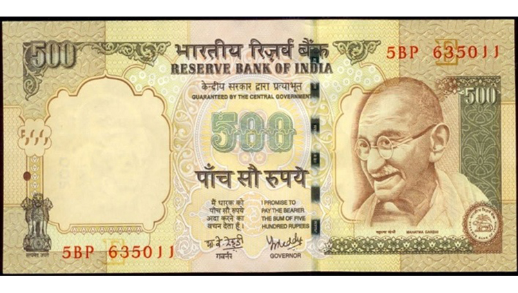 the 500 old rupees note could make you rich