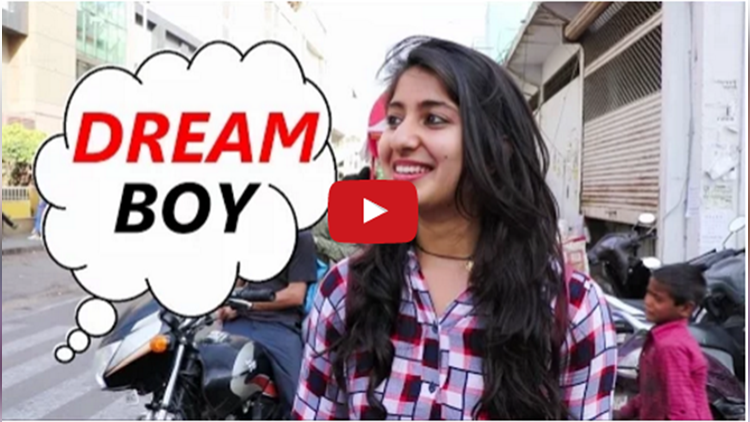 How Should Your Dream Boy