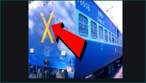 Why do trains have an X symbol in the last compartment