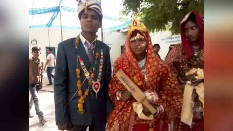 bjp leader gopal bhargava gifts mogri to bride