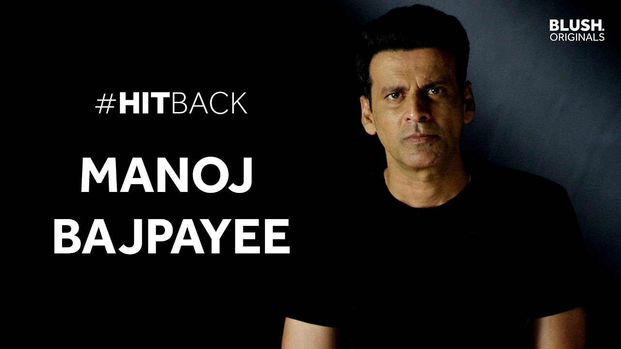 Manoj Bajpayee HitBack video